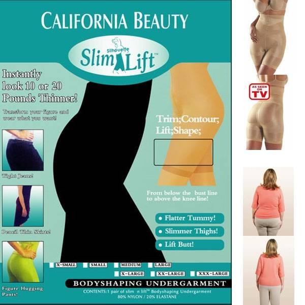 c59a11a7b57 Tõhus Slim 'n Lift korrigeeriv pesu Sinu kaunima figuuri heaks -70 ...